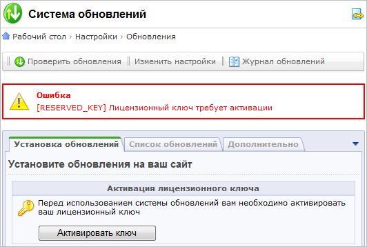 1с битрикс страница регистрации работа с amocrm видеоуроки